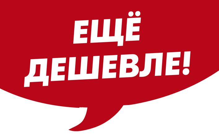 Рассрочка и CashBack в онлайн-магазине shop.mts.ru